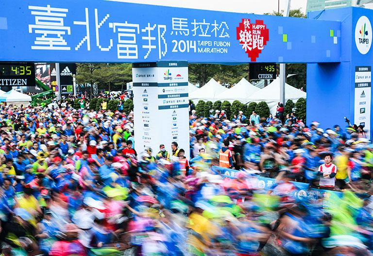「「台北マラソン2014」大会レポート」の画像
