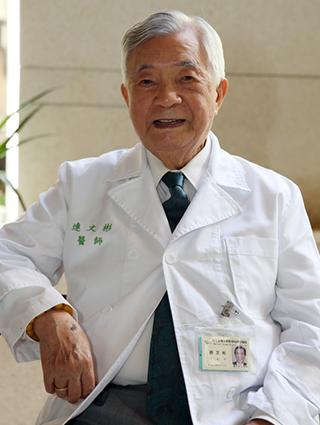 個人醫療奉獻獎-連文彬<br>台灣心臟醫療權威 93歲未褪白袍